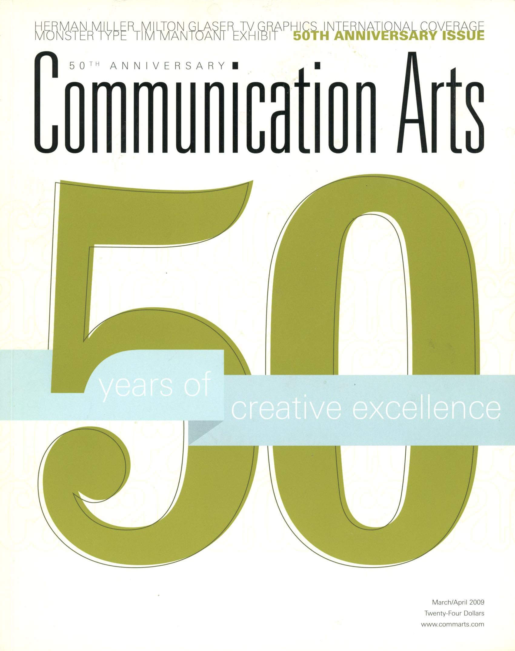 Communication Arts cover with large green