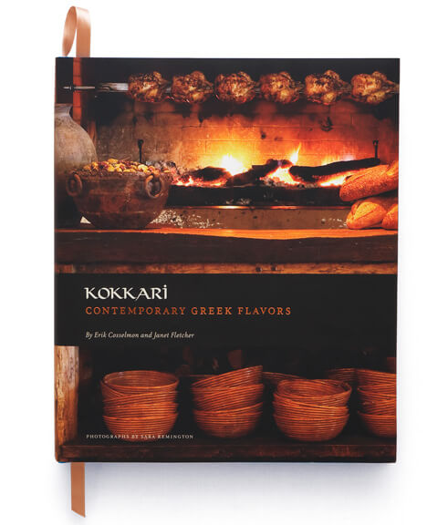 Kokkari book cover showing chickens cooking in open hearth above stacks of bowls